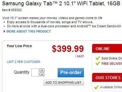 "Поставки Samsung GALAXY Tab 2 10.1"" начнутся 11 мая"