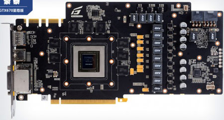 GPU 3D-карты ZOTAC GTX 670 Extreme Edition работает на частоте 1200 МГц