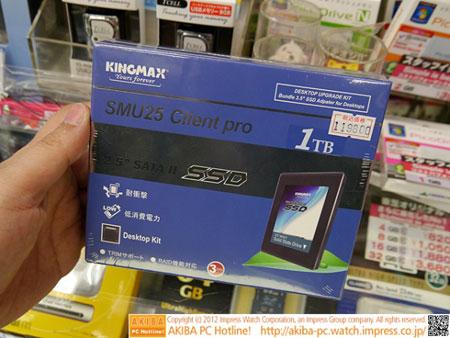 SSD KINGMAX SMU25 Client Pro