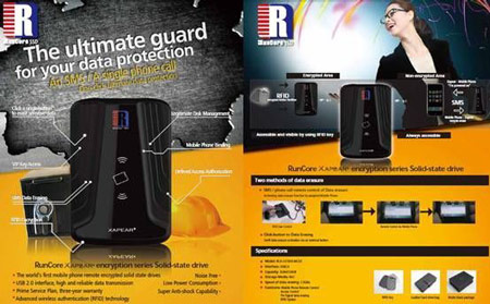 В SSD RunCore Xapear предусмотрено ограничение доступа с помощью RFID и удаление данных с помощью SMS