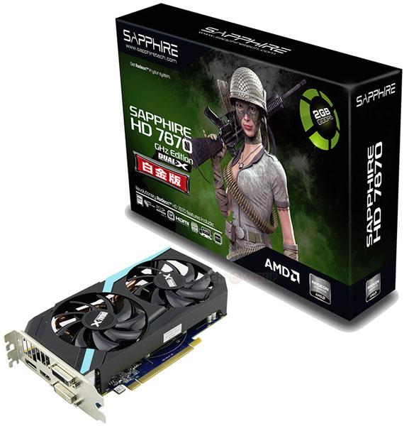 3D-карта Sapphire Radeon HD 7870 Dual-X Edition получила кулер с двумя вентиляторами