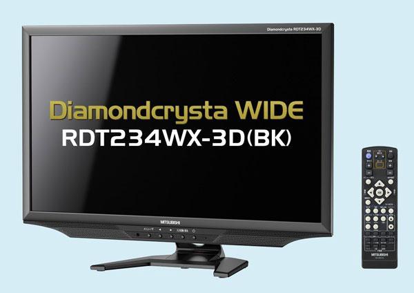 Mitsubishi использует в мультимедийных мониторах DiamondCrysta Wide RDT234WX-Z и RDT234WX-3D 23-дюймовые панели типа IPS