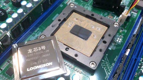 В феврале Loongson Technology представит подробности о процессоре Godson 3B1500