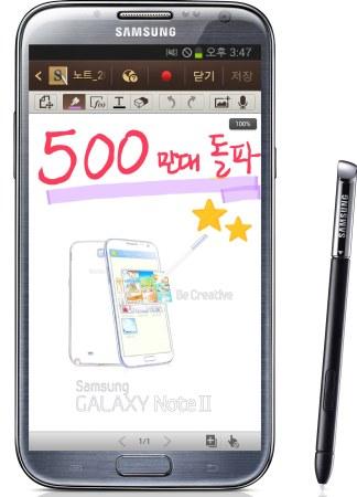 Samsung Galaxy Note II ��� ����������� � ����� �������
