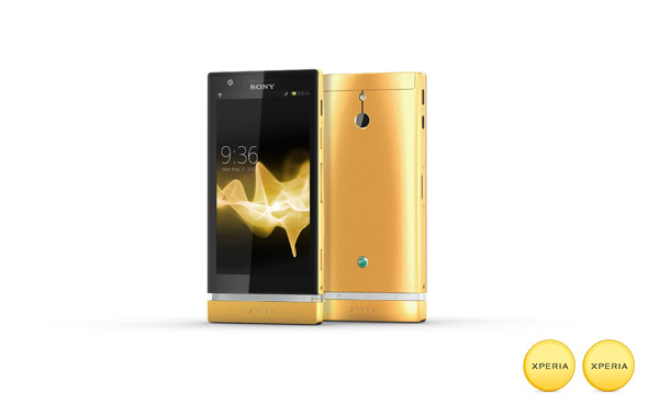 В Sony решили позолотить смартфоны Xperia P