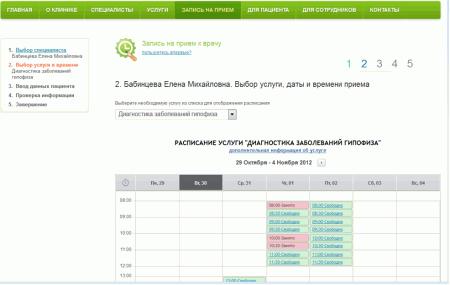 С-Битрикс: Управление сайтом 12.0