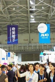 AUO и Innolux рассчитывают начать серийный выпуск небольших панелей AMOLED в следующем квартале