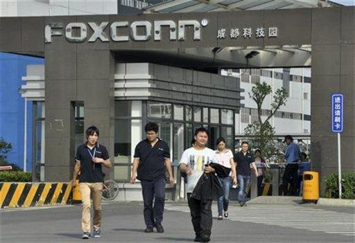 Foxconn отрицает сообщения о забастовке на фабрике, выпускающей смартфоны iPhone