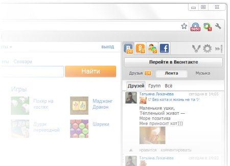 Веб-браузер Амиго