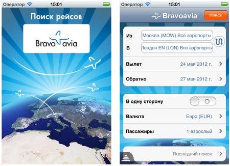 Bravoavia Авиабилеты