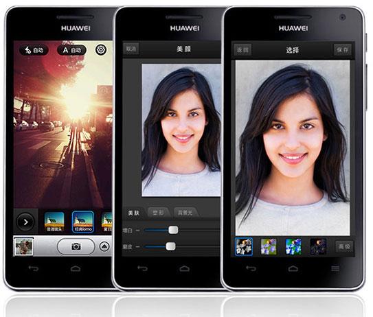 �������� Huawei Honor 2 �� ��������������� ���������� ������� �������� �������� 4,5 ����� � ����������� 1280 x 720 ��������