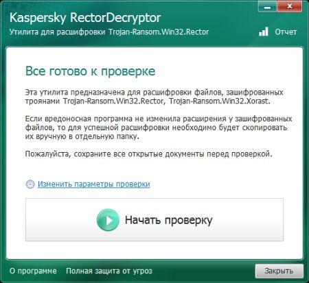 Kaspersky RectorDecrypter