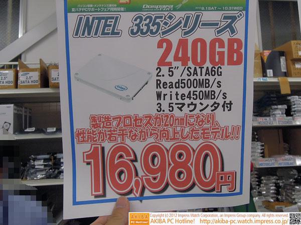 Intel SSD 335: спецификации