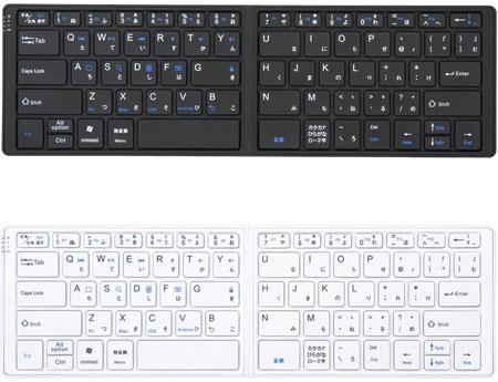 Складная клавиатура Buffalo BSKBB14 предназначена для мобильных устройств