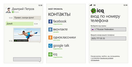 ICQ для Windows Phone 7