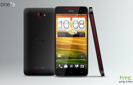 Так, вероятно, выглядит смартфон HTC с пятидюймовым дисплеем
