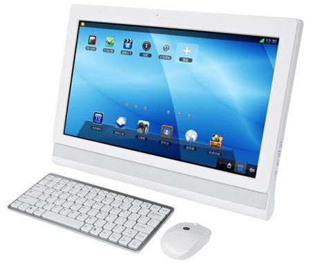 Motorola HMC3260