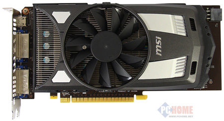 MSI GeForce GTX 650 OC Power Edition