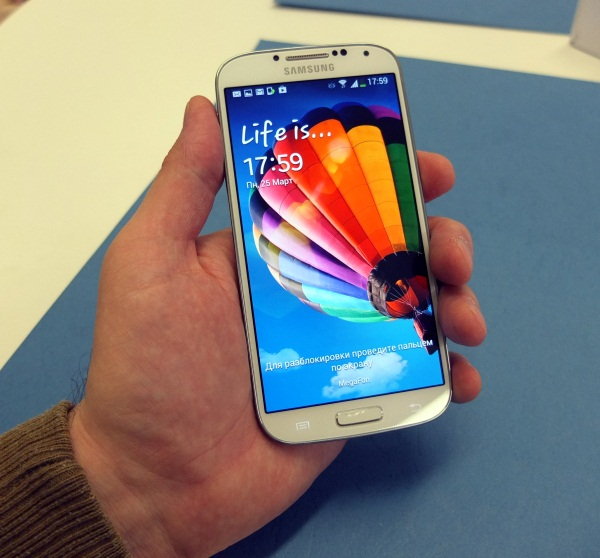 Samsung готовит защищённую версию Galaxy S4
