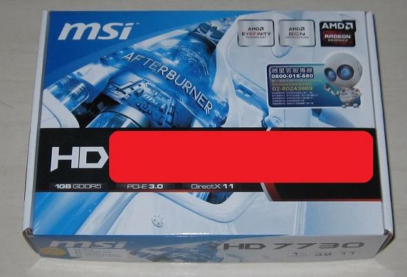 AMD Radeon HD 7730, коробка