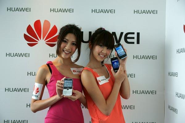 Huawei рассчитывает на место в первой тройке поставщиков смартфонов