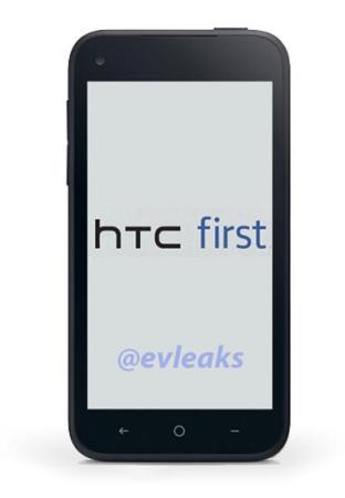 �� ��������������� ������, ������� ��������� HTC first ���� ������������ ��������� Snapdragon S4 MSM8960