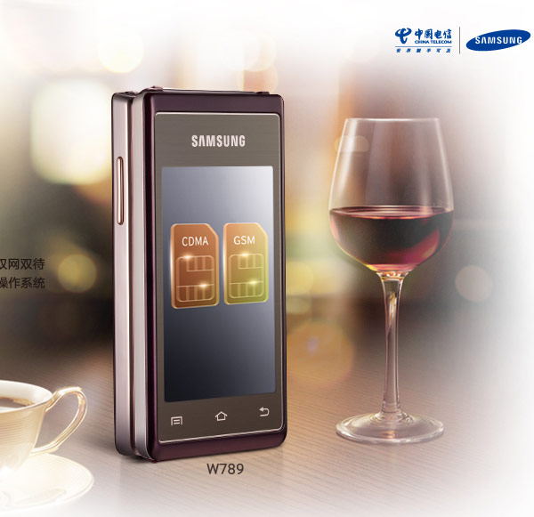 �������� Samsung Hennessy �������� ��� ����������� �� Android 4.1