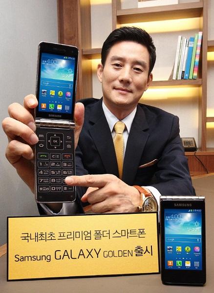Samsung Galaxy Golden (SHV-E400)