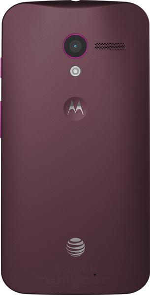 Смартфон Moto X представлен официально