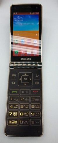 Данных о цене Samsung Galaxy Folder пока нет