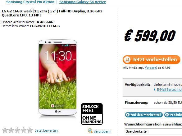 Смартфон LG G2 замечен в одном из немецких магазинов