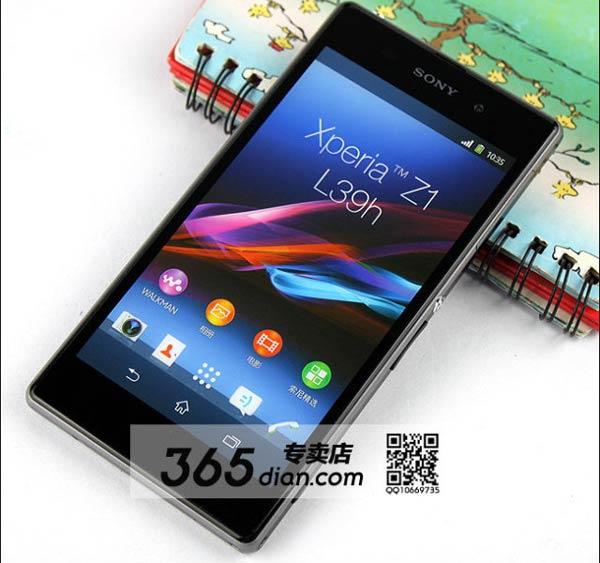 ���������� ��������� Sony Xperia Z1 ��������������� � ���, ��� ���������� ����� ����������� ��� ������� � ���� �������� ���������