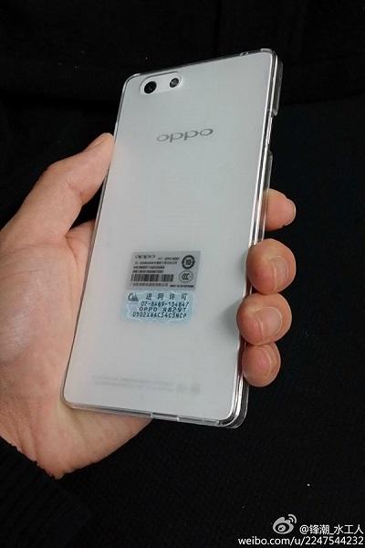 � ���� ��������� ������ ���� ��������� Oppo R1 (Oppo R829T)