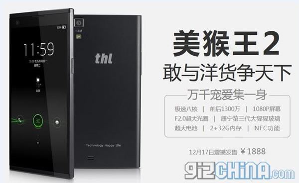 THL T100