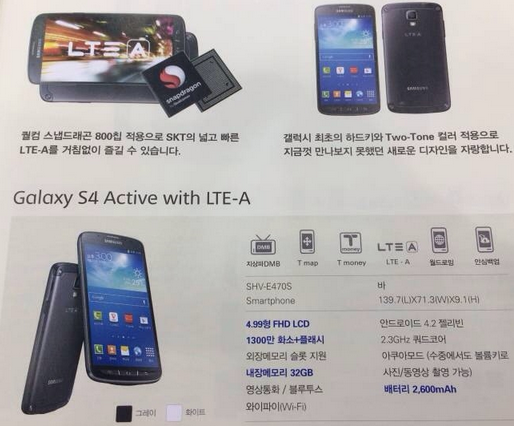 Galaxy S4 Active LTE-A