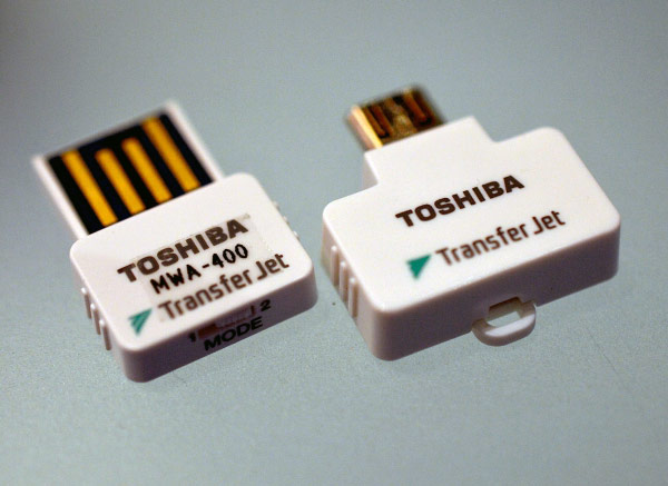 Ориентировочная цена модулей Toshiba Toshiba с интерфейсом USB 2.0 — $40-50