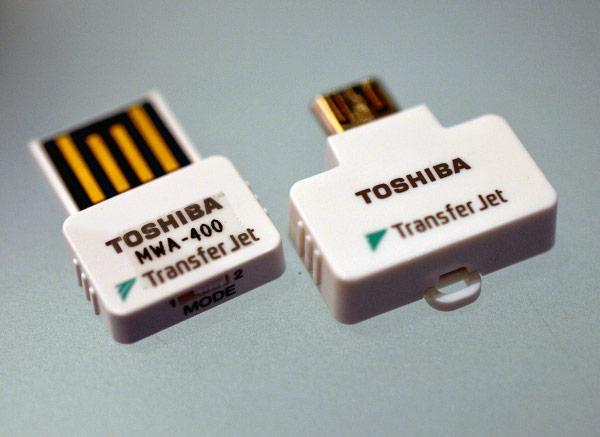 ��������������� ���� ������� Toshiba Toshiba � ����������� USB 2.0 � $40-50