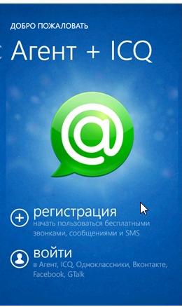 Одноклассники facebook или вконтакте
