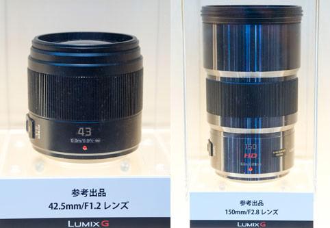 Panasonic ����� ��������� ��������� ��������� 43mm F1.2 � 150mm F2.8 ������� Micro Four Thirds