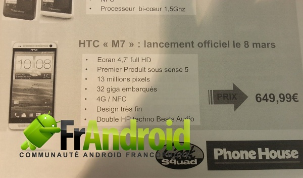 HTC M7 � ������� Phone House