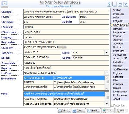 ��������� MVSoft PC Information