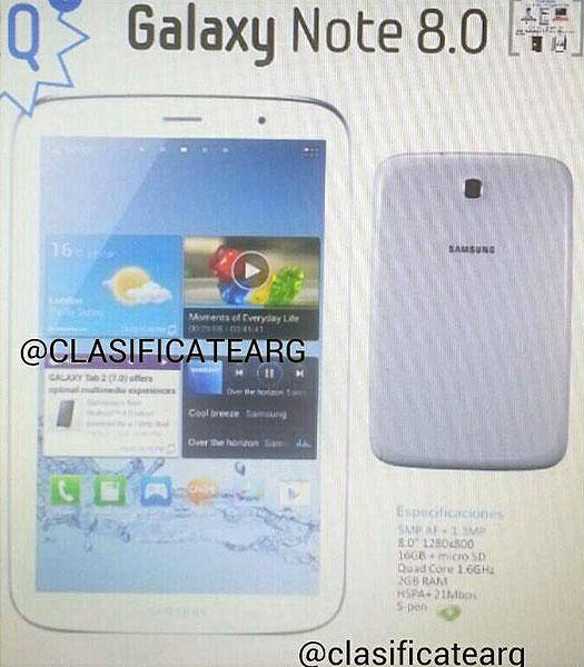 Первое изображение Samsung Galaxy 8.0