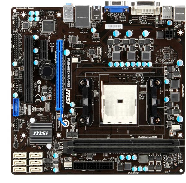 Рядом с процессорным гнездом