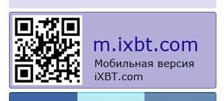 ����� �� ����� iXBT.com: ��������� ������ ��������, ��������� ���������, ��������� ���������� � ����������� ������