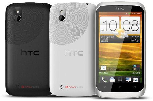 Разрешение четырехдюймового экрана смартфона HTC Desire U - 800 х 480 пикселей