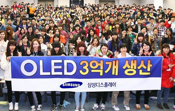 �������� Samsung Display ��������� ������ AMOLED � 2007 ����