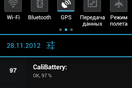 CaliBattery
