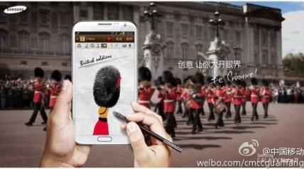 ���������� �������� Samsung Galaxy Note 2 � SoC Snapdragon 600 ����������� ����������