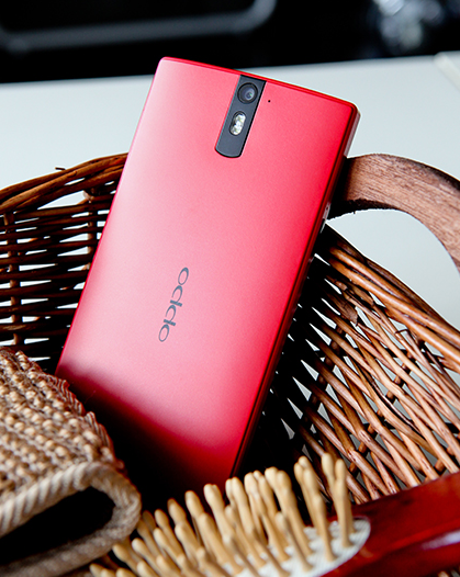 Oppo Find 5 Red Edition