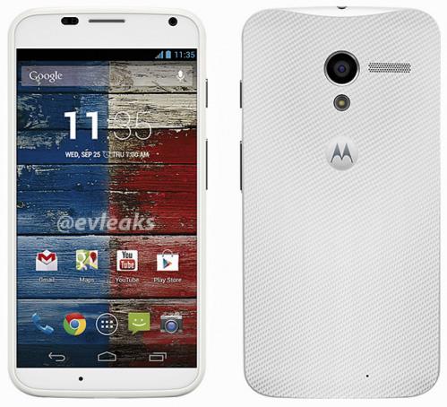 Moto X обещает быть довольно доступным смартфоном